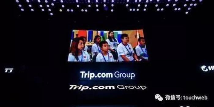 携程与TripAdvisor合作:最高买入后者3亿美元股票