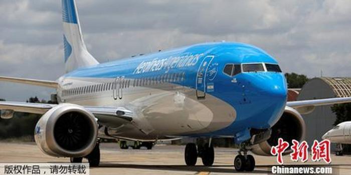 美航管局新任局长就职 称波音737 MAX复飞没有时间表