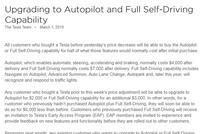 特斯拉回应降价措施:可半价购买自动驾驶仪