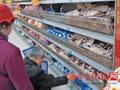 济南2元内盐难找市民质疑涨价 盐业公司称是产品升级