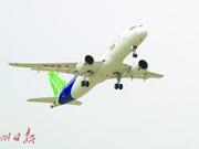 C919总设计师:引擎与波音空客同系列 新加坡已签20架