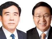 田国立回建行任党委书记 陈四清任中国银行党委书记