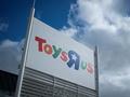 玩具反斗城正式申请破产保护 负债49亿美元