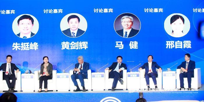 黄剑辉:融资难融资贵仍是民企参与PPP项目主要障碍