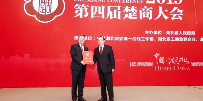 陈东升:新时代楚商要高质量、高水平发展