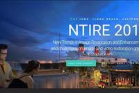 旷视研究院摘取NTIRE真实图像降噪比赛冠军