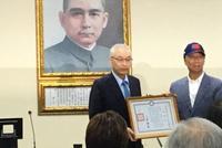 侠客岛:郭台铭参选台湾地区领导人 是因为妈祖托梦?