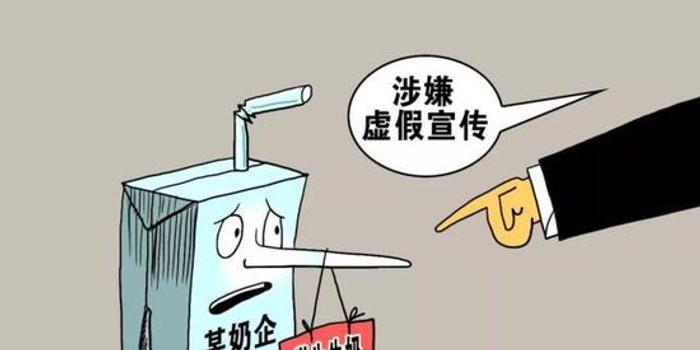 江苏问题奶流入校园:涉事企业太子乳业已不是第一次