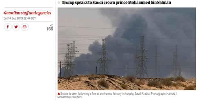 """蓬佩奥称伊朗是沙特石油设施遇袭""""幕后黑手"""""""