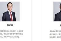 陈光明+傅鹏博号召力:旗下基金开卖日超700亿元抢购