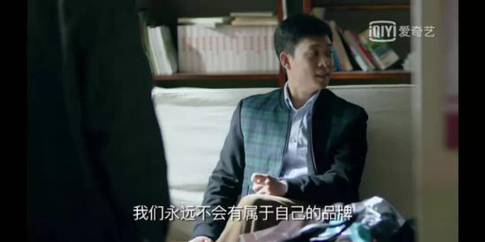 如果骆玉珠在拼多多上开店 陈江河的鸡毛能飞上天吗?