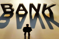 時隔兩年漢口銀行迎新任行長 其間擬任行長罕見遭否