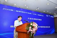 魏迎宁: 银保合作要研究新形势下的新的问题