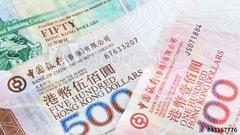 香港金管局为何再度入市?对香港财政有何影响?