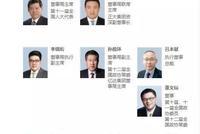 """中民投:""""金字招牌""""后的十大疑问"""