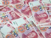 2018年人民币汇比值全年升值5.43% 估计皓年趋固定