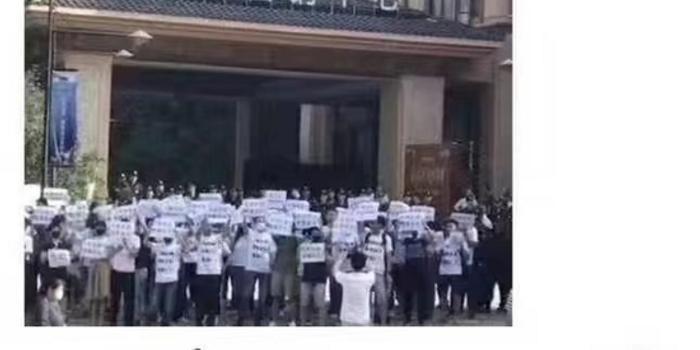 南京楼市史上最大乌龙:中海维权、雅居乐背锅