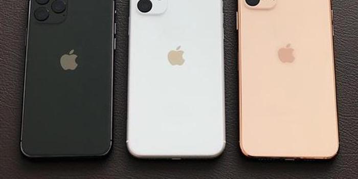 传iPhone 11物料成本便宜10% 但美版并不会降价
