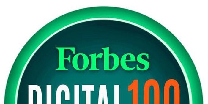 福布斯發布全球數字經濟100強 中國上榜企業數量第二