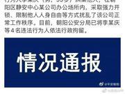 警方深夜通报李国庆被拘留:凌晨撬当当保险柜,电钻都用上了