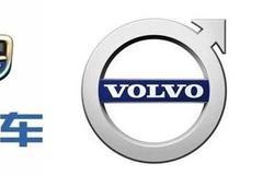 吉利与沃尔沃筹划合并重组 全球汽车市场新增一极