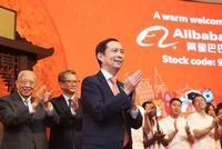 阿里巴巴港股首日挂牌大涨 是否仍然值得我们下注?