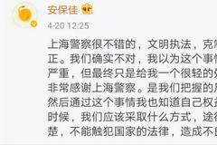 中央政法委長安劍:特斯拉必須面對中國客戶的拷問 責任何在?擔當何在!?
