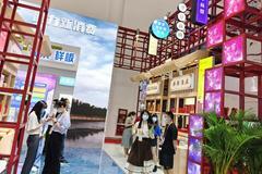 消博會北京館打造商圈文化:12家企業參展 其中10家為老字號