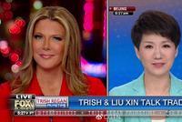 全程|CGTN女主播刘欣与FOX女主播翠西电视对谈
