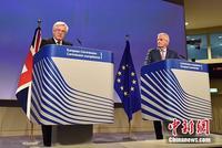 """又""""拖""""了!欧盟27国同意英国脱欧延期至10月底"""