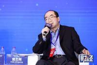 樊志刚:移动支付领域存在过度竞争与垄断并存的现象