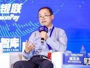 顾志忠:要借助大数据和人工智能进行支付反欺诈