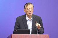 刘世锦:明年在基础产业打破行政性垄断上要有大动作