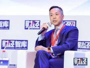周熙:中国人均GDP2030年将达到17800美元