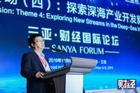 张良福:企业要服务于国家战略 在深海产业中寻找商机