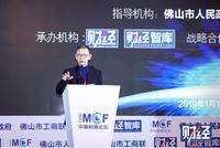蔡鄂生:中国金融问题在回归本源一定是反应最强烈的