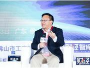 邓志东:智能制造需在网络空间和实体空间共同发力