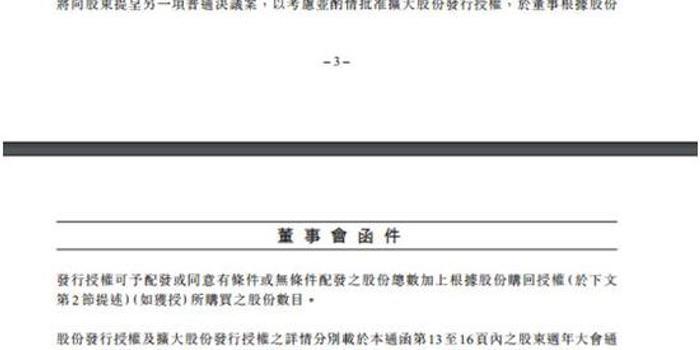 大发888娱乐_腾讯3000亿回购?类似授权几乎年年有