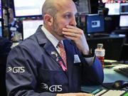 部分多头预计今年美股将再现2016年先跌后大涨局面