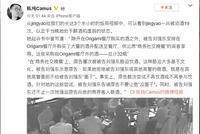 网友再爆刘强东饭局视频:女方不是主动坐过去的