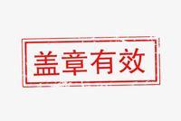 """秋林集团陷""""萝卜章""""担保悬案:渤海信托5亿贷款难追回"""