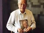《褚时健传》作者周桦:去那个世界也弄他个轰轰烈烈