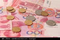 许再越:哪里需要人民币 哪里就应有便捷的支付通道