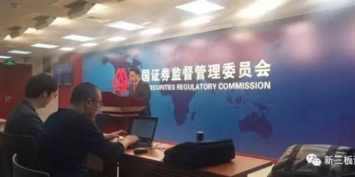 证监会给百万新三板人送政策红包 中国新三板梦扬帆