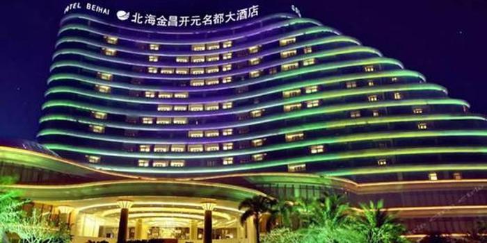 开元酒店冲港股:实控人是前5大客户又是前5大供应商