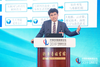 清华大学陈煜波:中国成功将人口红利转化为数据红利