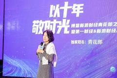 董明珠談夢想:未來中國制造業需要的裝備 不要到國外去買