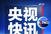 央广总台央视体育频道再次发表声明:立即暂停NBA转播
