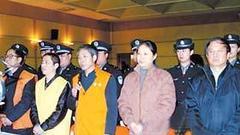 一声叹息郑俊怀 郑俊怀等5人涉嫌挪用公款入狱