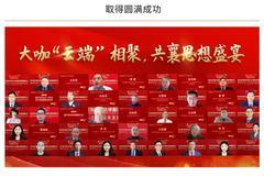 中國經濟發展與法律服務創新高峰論壇圓滿成功